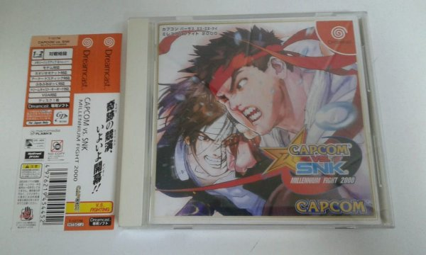 Game Para Sega Dreamcast - Capcom Vs Snk Millennium Fight 2000 Spine Card NTSC-J