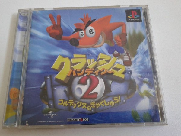 Game Para PS1 - Crash Bandicoot 2 NTSC-J