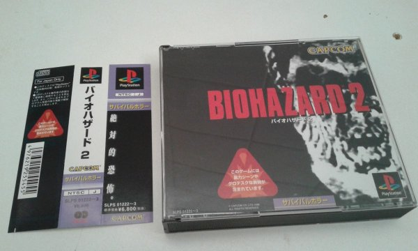 Game Para PS1 - Biohazard Resident Evil 2 c/ Spine Card NTSC-J