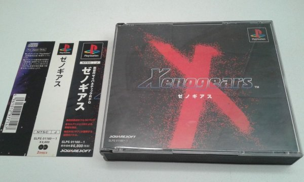 Game Para PS1 - Xenogears c/ Spine Card NTSC-J