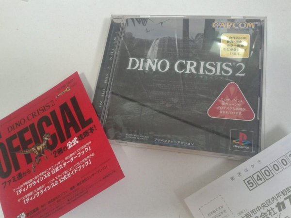 Game Para PS1 - Dino Crisis 2 NTSC-J