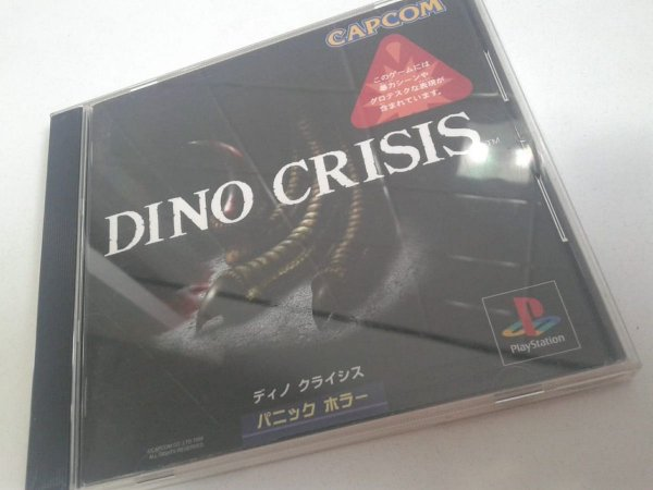 Game Para PS1 - Dino Crisis NTSC-J
