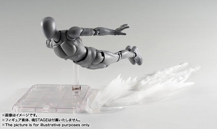 Tamashii Effect Wave Clear