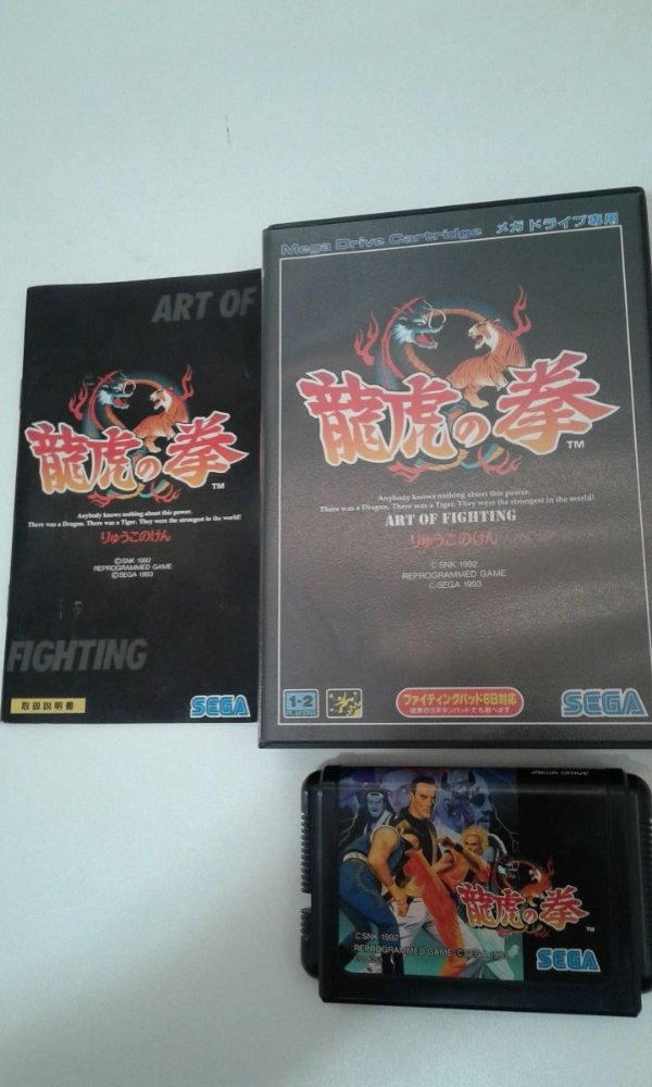 Game para Mega Drive - Art Of Fighting