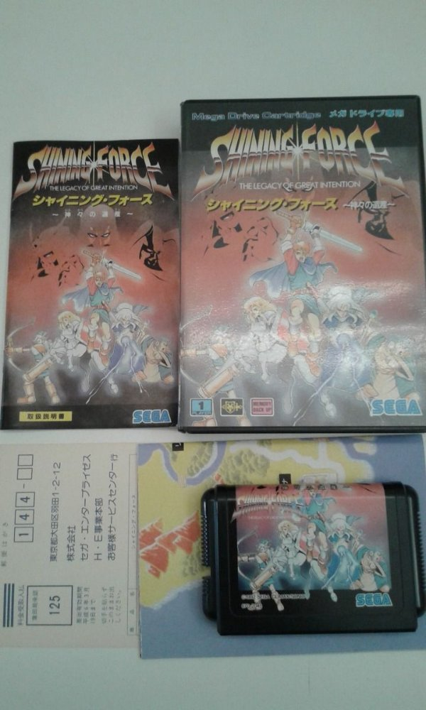 Game para Mega Drive - Shining Force