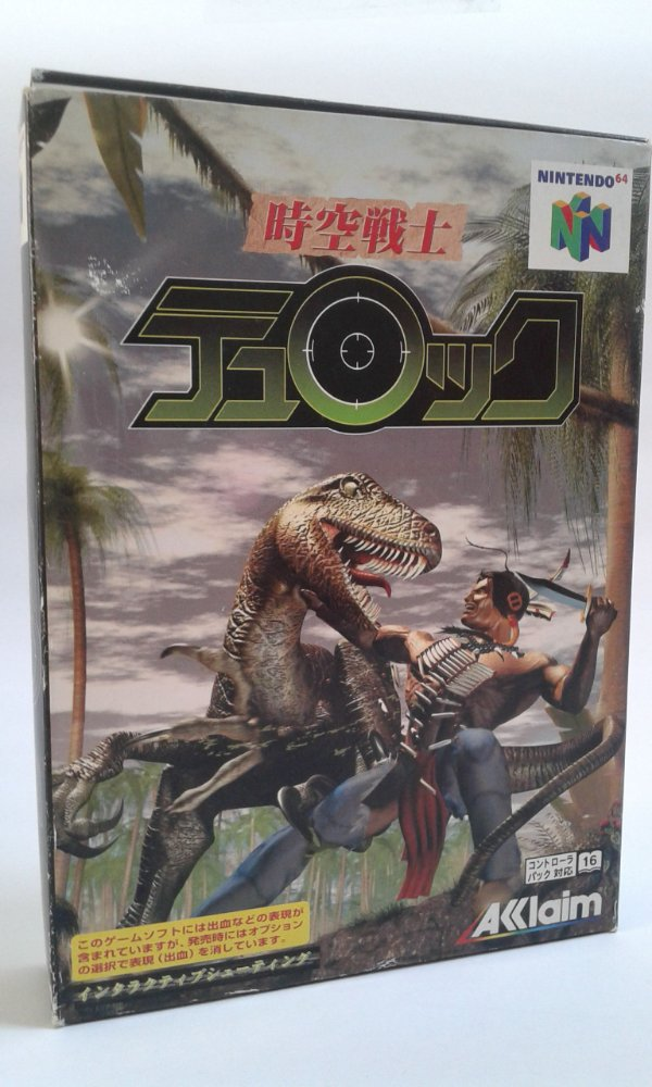 Game Para Nintendo 64 - Turok: Dinosaur Hunter NTSC-J