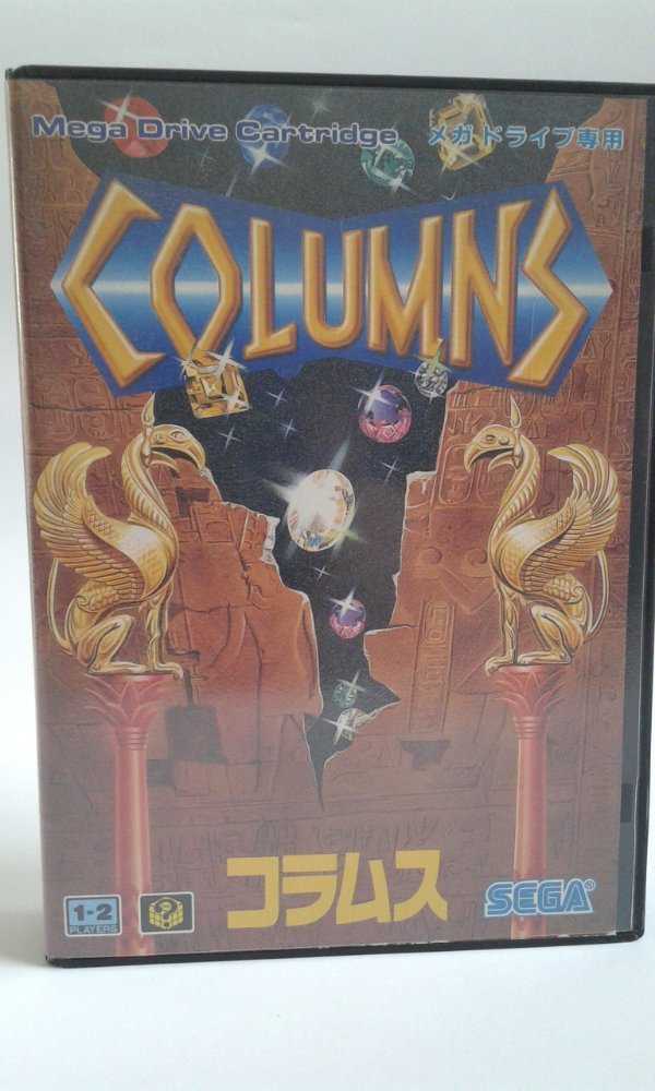 Game Mega Drive - Columns