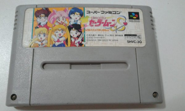 Game Para SNES / SFC - Bishoujo Senshi Sailor Moon S