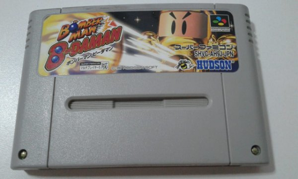 Game Para SNES / SFC - Bomberman B-Daman