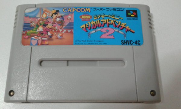 Game Para SNES / SFC - Magical Quest 2