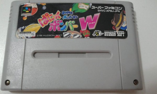 Game Para SNES / SFC - Super Bomberman Panic Bomber World