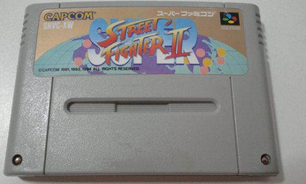 Game Para SNES / SFC - Super Street Fighter 2