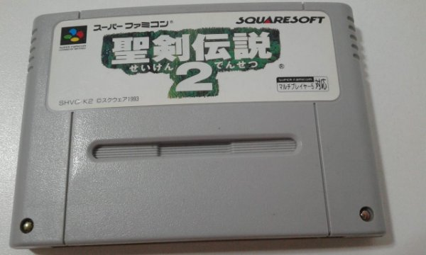 Game Para SNES / SFC - The Secret Of Mana 2
