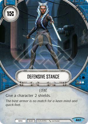 SW Destiny - Defensive Stance