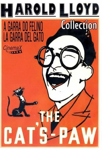 HAROLD LLOYD COLLECTION VOL. 3