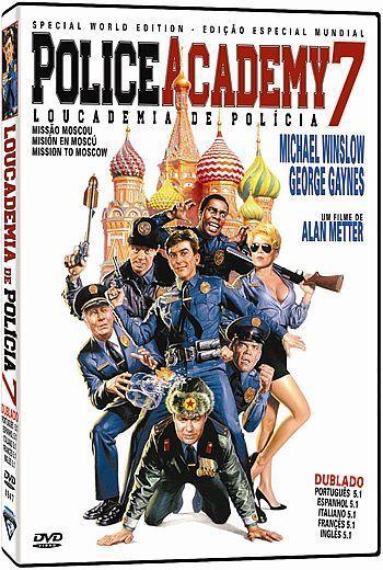 LOUCADEMIA DE POLÍCIA 7