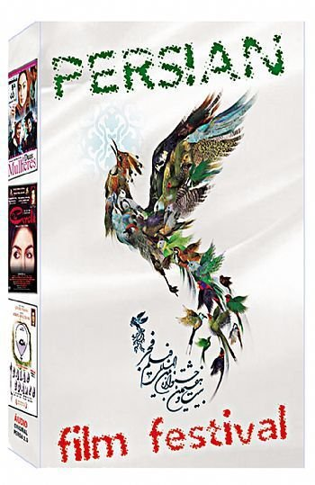 COLEÇÃO CINEMA IRANIANO - PERSIAN FILM FESTIVAL