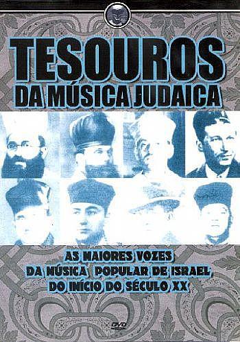 TESOUROS DA MÚSICA JUDAICA