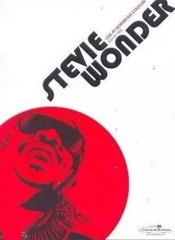 STEVE WONDER: LIVE AT KORAKUEN STADIUM