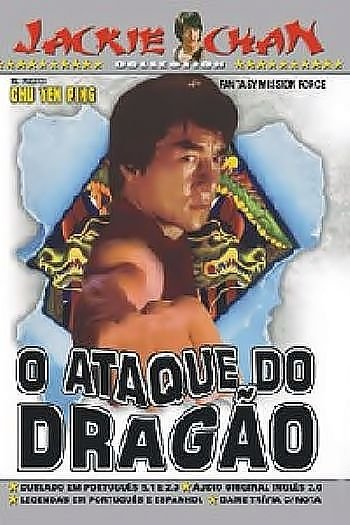 O ATAQUE DO DRAGÃO