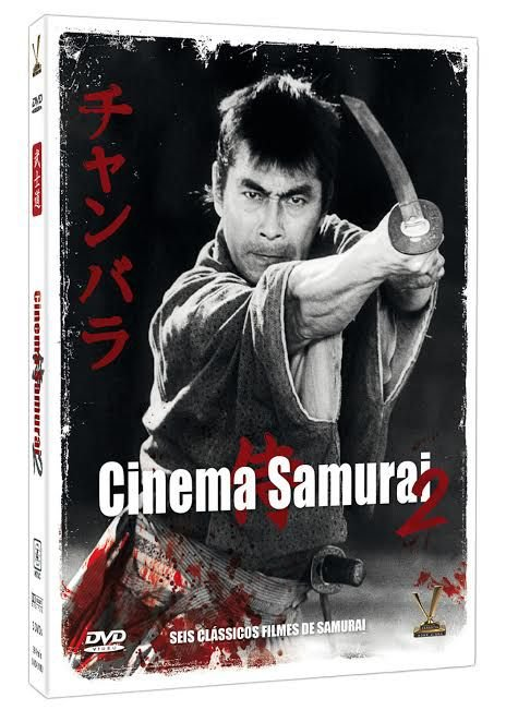 CINEMA SAMURAI VOL.2