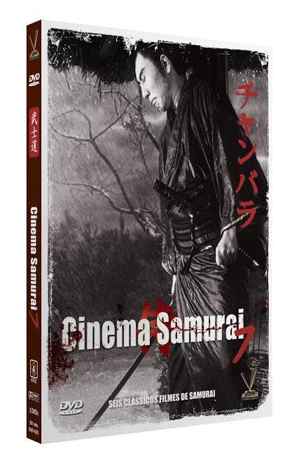 CINEMA SAMURAI VOL. 7