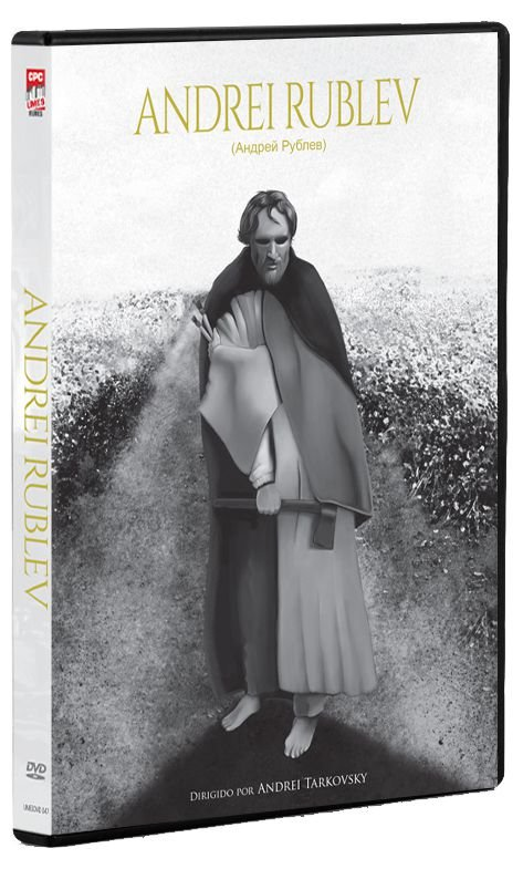 ANDREI RUBLEV - DVD*