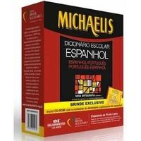 Dicionário Escolar Espanhol E Português Michaelis com CD Melhoramentos 1111472
