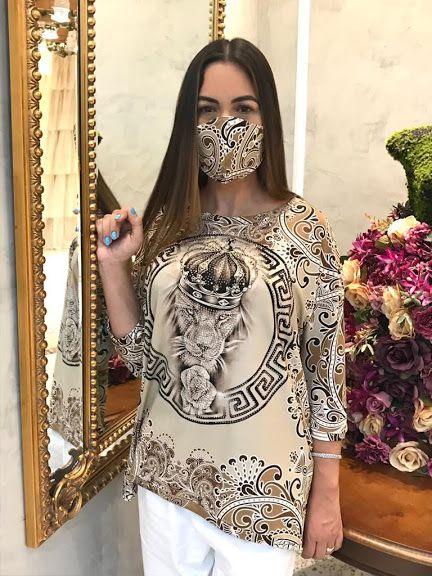 Anemess - Blusa ampla Leão Rei  / acompanha máscara /  TAMANHO ÚNICO - VESTE DO P AO GG  Ref: 91056