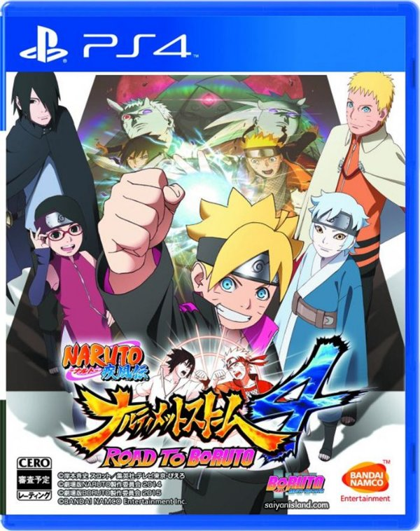 Naruto Shippuden - Ultimate Ninja Storm 4 Road To Boruto - PS4