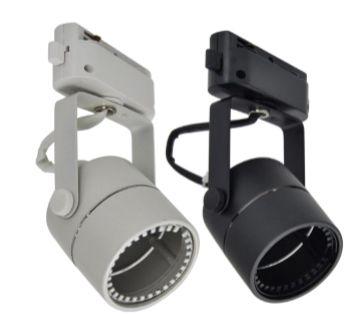 Spot GU10 para trilhos eletrificados