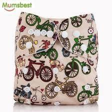 Fralda Bicicleta em Pull - Mumsbest