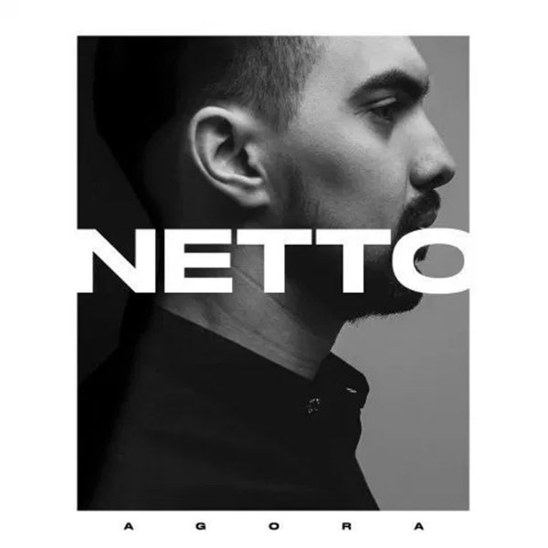 CD Agora - Netto