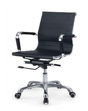 Cadeira de Escritório Giratória MK 55