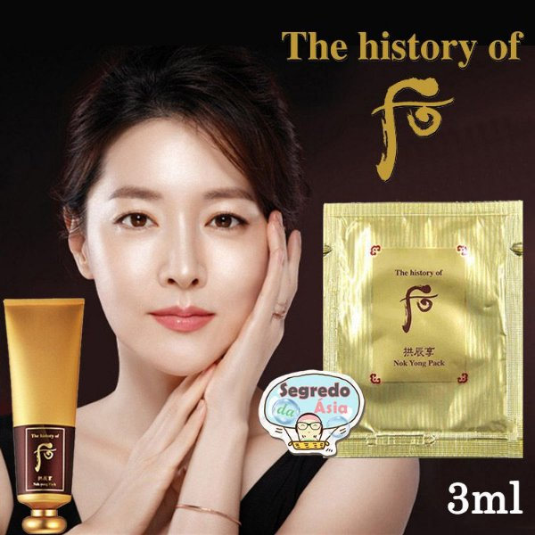 Máscara Facial Coreana Esquenta Aquece Detox Rejuvenesce The History of Whoo Gongjinhyang Nok Yong Pack 3ml