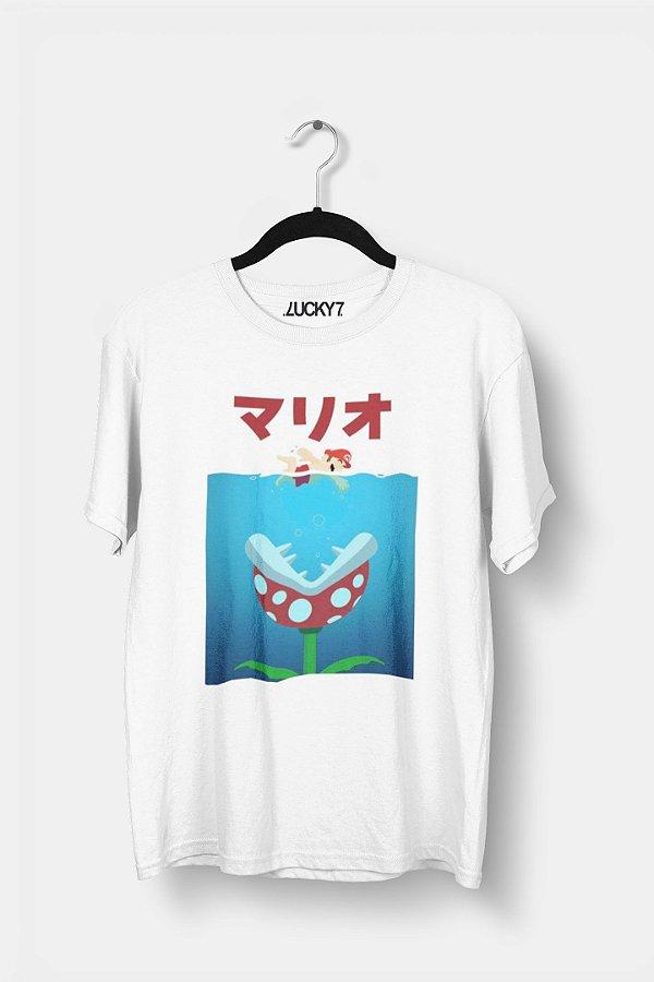 Camiseta Gola Básica - Swimmer Mario