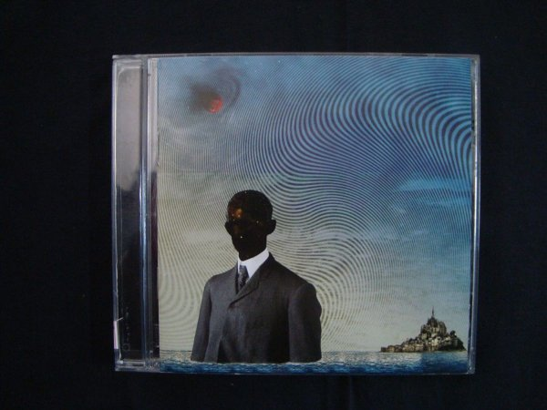 CD The Brainwash Machine - Modern Day Sisyphus