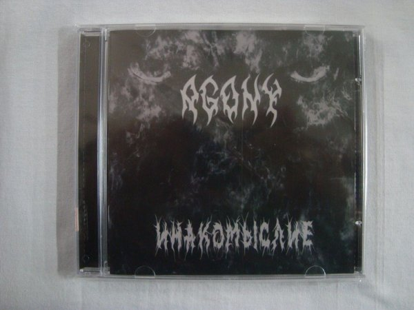 CD Agony - Dissent