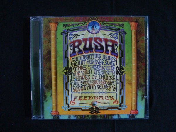 CD Rush - Feedback