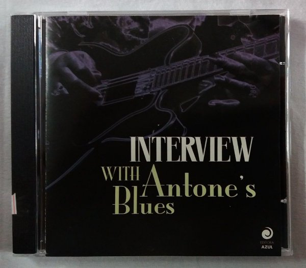 CD Interview with Antone's Blues