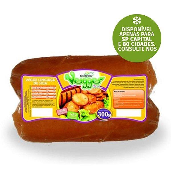 Vegges Linguiça de Soja Goshen 300g (2 unidades) ❄