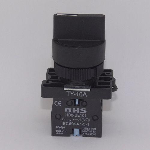Comutador 3 posições fixas - HB2-ED33