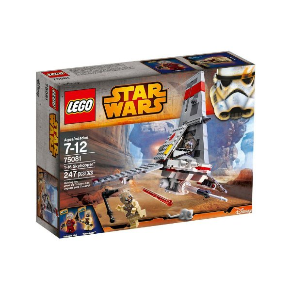 Lego T-16 Skyhopper Star Wars 247pcs