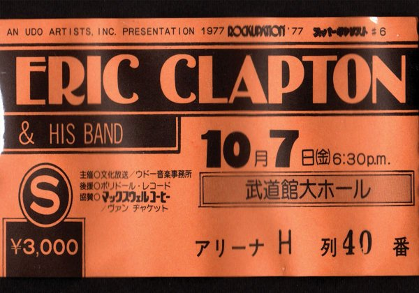 Jogo Americano Eric Clapton Orange
