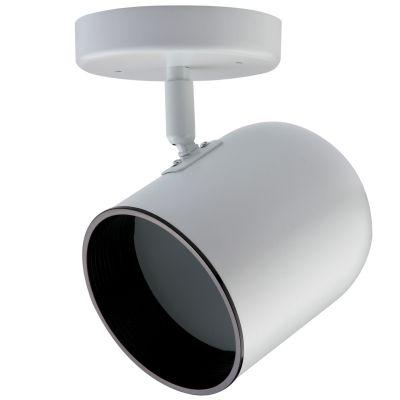 Spot Canopla Pharos Direcionável Metal Branco 18x11cm Bella Iluminação 1x PAR 30 Bivolt DL041B Quartos e Cozinhas