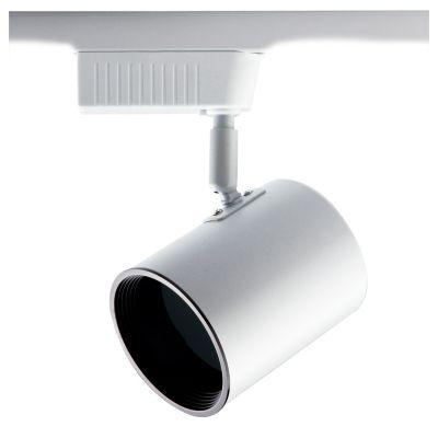 Spot Beam Trilhos Direcionável Branco Metal 18x9cm Bella Iluminação 1x AR70 110V DL048B-110V Escritórios e Salas