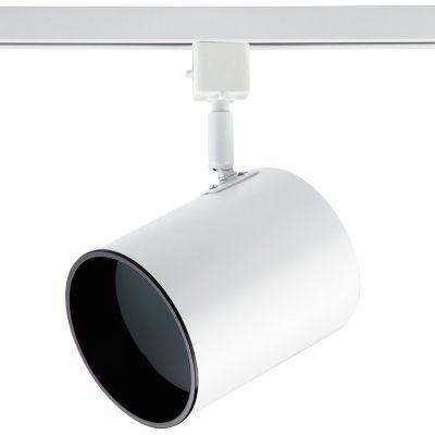 Spot Beam Trilho Direcionável Branco Metal 18x11cm Bella Iluminação 1x PAR 30 Bivolt DL050B Salas e Cozinhas