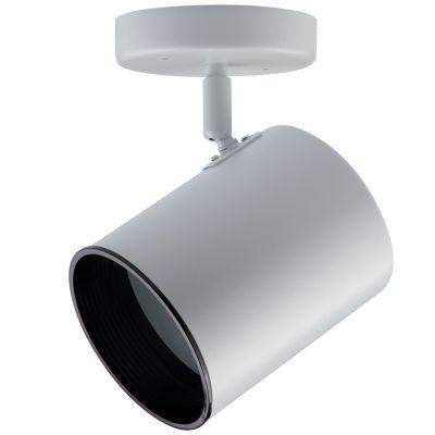 Spot Beam com Canopla Direcionável Branco Metal 18x11cm Bella Iluminação 1x PAR 30 Bivolt DL051B Salas e Quartos