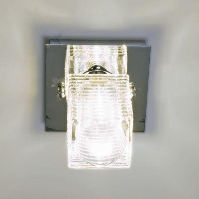 Plafon Bell Metal Cromado Vidro Quadrado 10x13cm Bella Iluminação 1 G9 Halopin Bivolt VT2041C Salas e Quartos