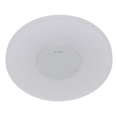Arandela LED Redondo Aço Prata Vidro Branco 6x26cm Bella Iluminação 1 LED 6,6W ZU004 Quartos e Banheiros